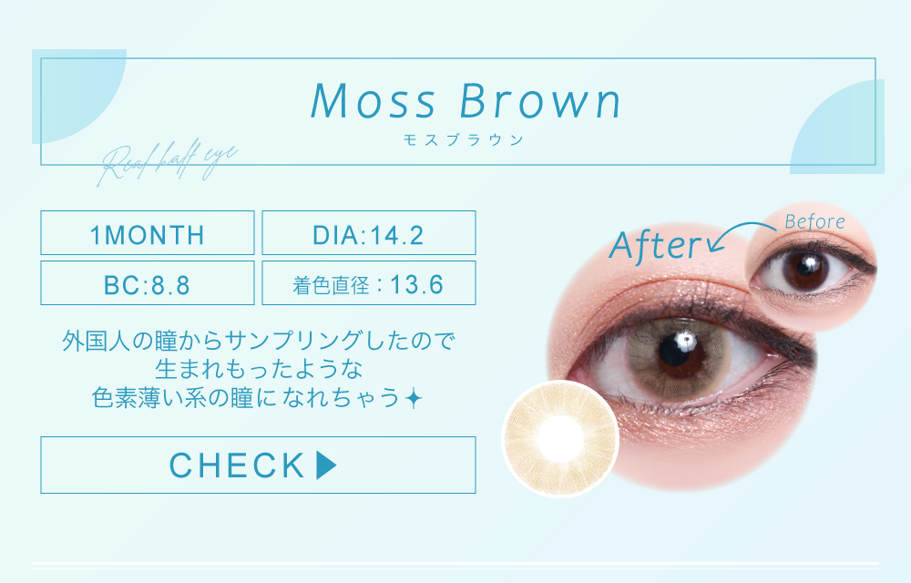 MossBrown