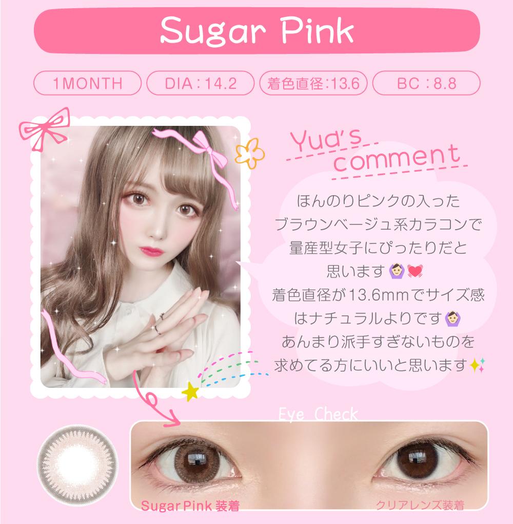 SugarPink