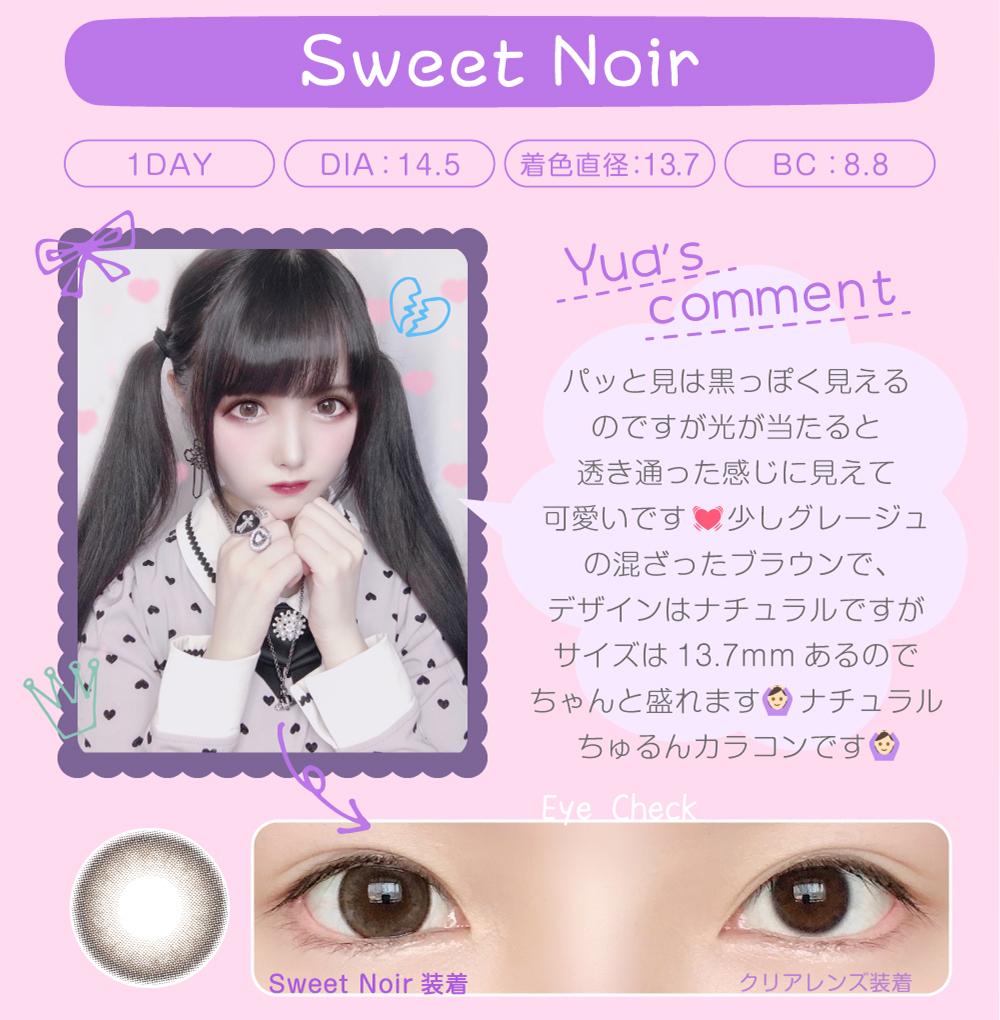 SweetNoir