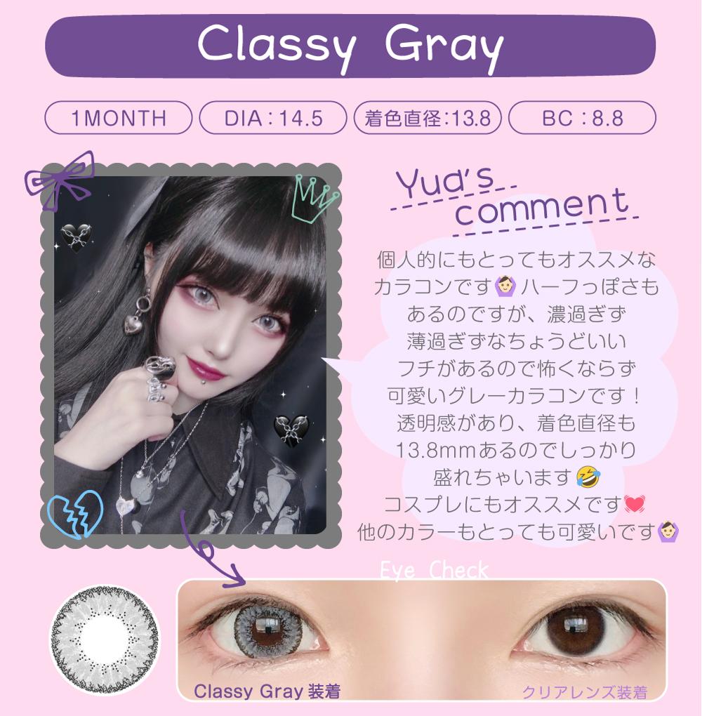 ClassyGray