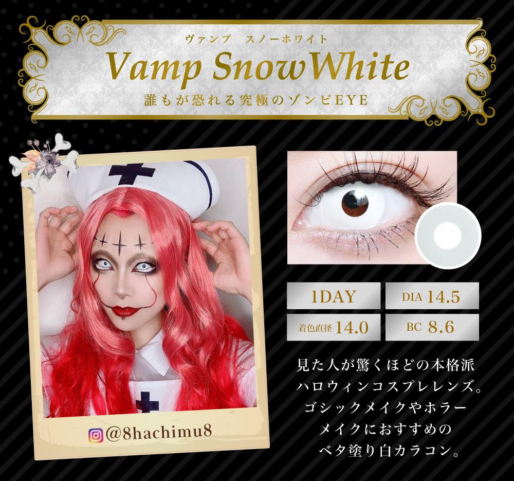 Vamp Snow White