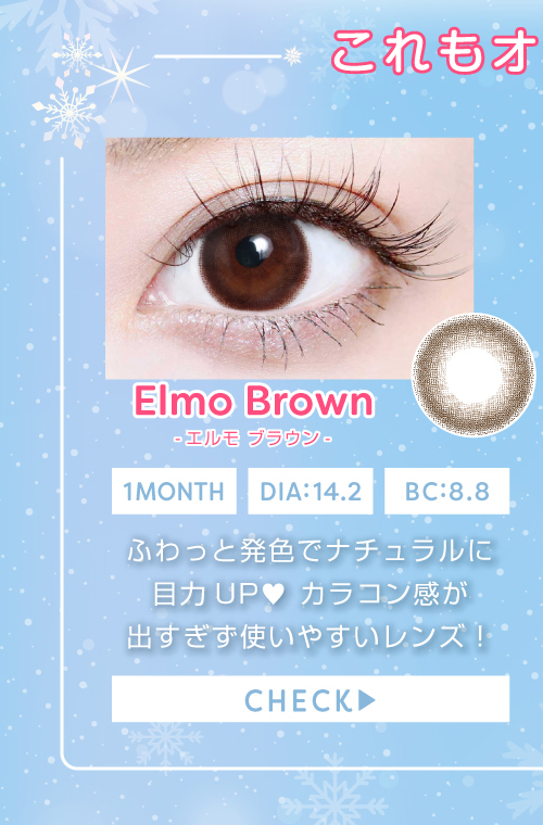 Elmo Brown