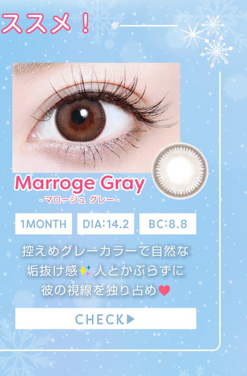 Marroge Gray