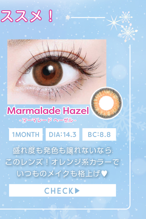Marmalade Hazel