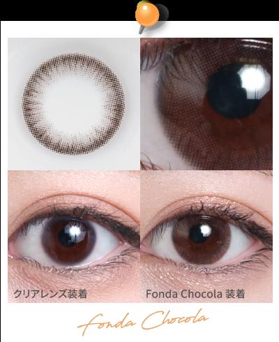 teamo_1day_fonda_chocola 着画
