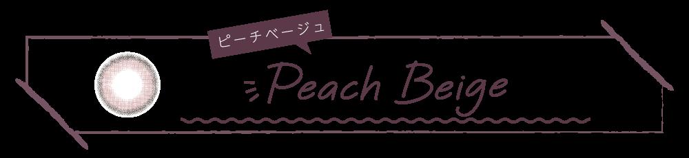 TeAmo 1MONTH Peach Beige タイトル