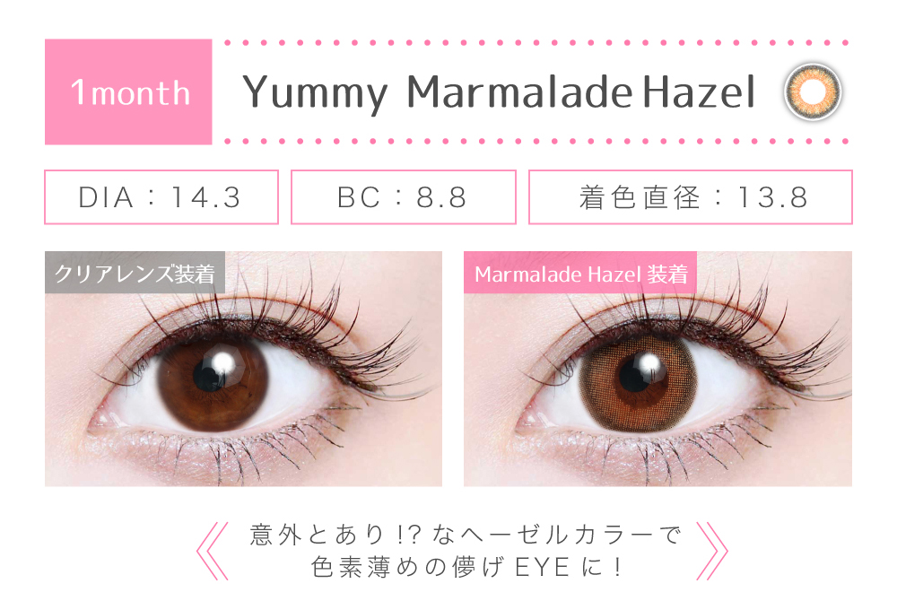 MarmaladeHazel