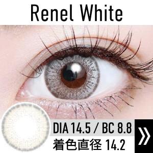 renel_white